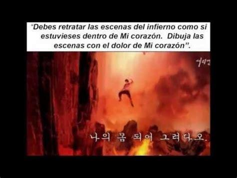 imagenes reales del infierno el infierno es real y dura para siempre taringa