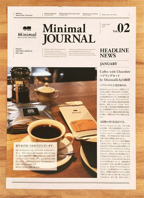 newspaper layout css newspaper layout design ideas www imgkid com the image