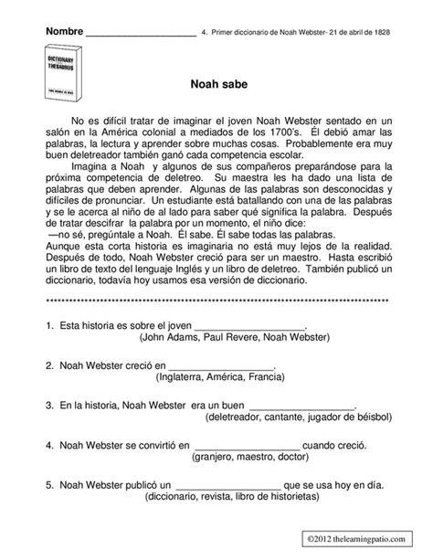 reading comprehension test short short story with comprehension questions comprensi 243 n