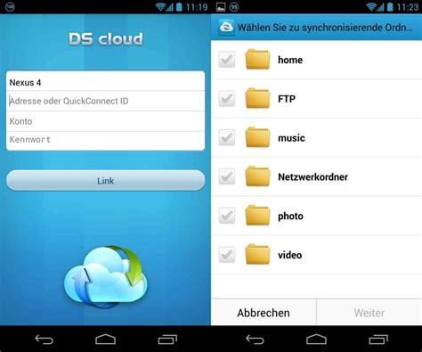 cloud android ds cloud android app zur synchronisation mit der cloud station synology
