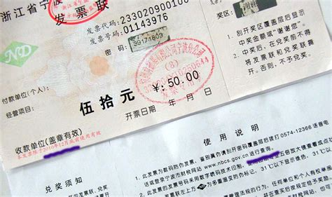 The People?s Republic of Fapiaos  the Chinese invoice