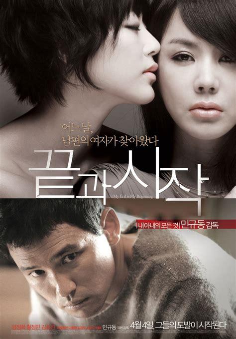 film drama korea jung so min korean movies released today 2013 04 04 in korea