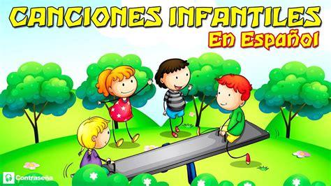 imagenes de niños jugando una ronda canciones infantiles en espa 241 ol para ni 241 os para bailar y