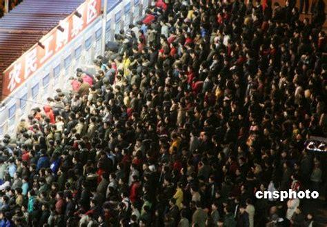 wann ist in china neujahr reise german china org cn zum chinesischen neujahr