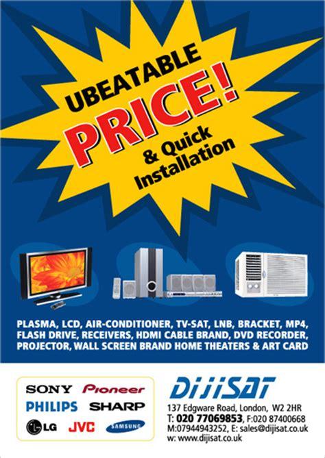 design poster sale discount sale poster design