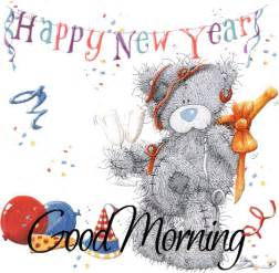 good morning animated wishes good morning pictures page 44