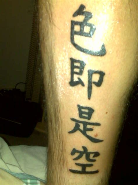 tattoo fail kanji kanji tattoos