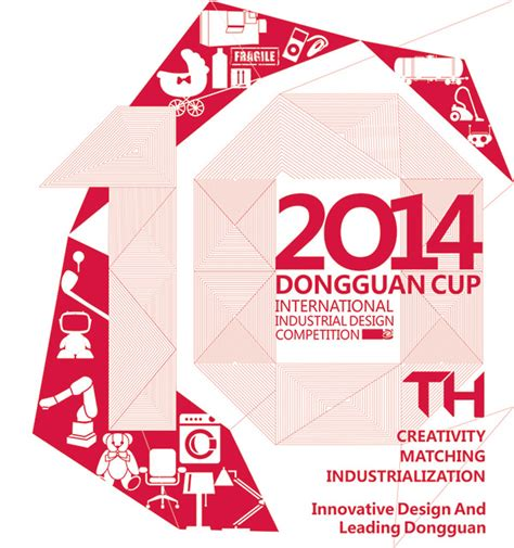 design competition worldwide tenth dongguan cup international industrial design