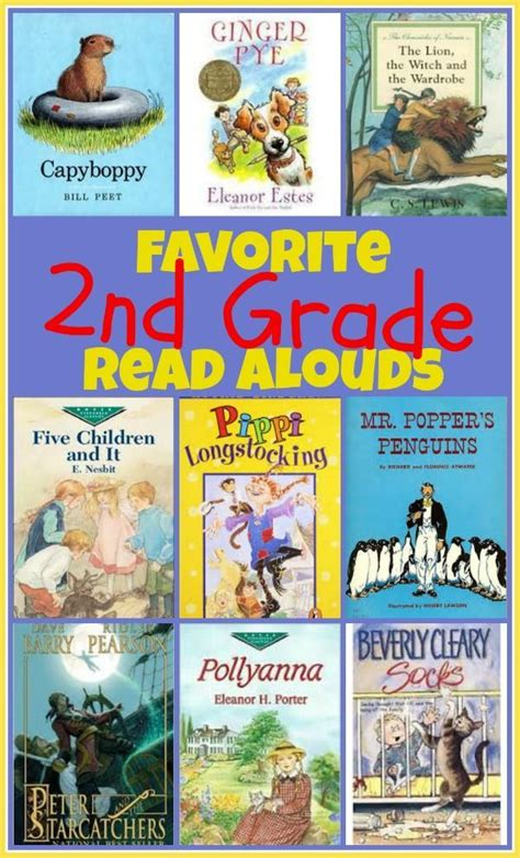 second grade picture books favorite second grade read alouds kid check reading