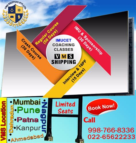 Best Mba Coaching Classes In Mumbai by List Of Top Merchant Navy Colleges In India 2017 Best