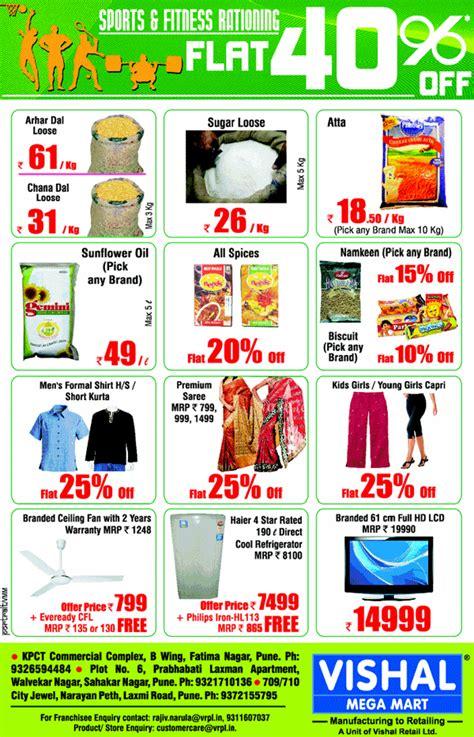 Home Design Outlet Online by Vishal Megamart Sales Deals Discounts Offers Vishal