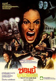 zombie thai movie posters 1000 images about lucio fulci zombie movies posters