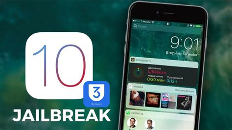 how to jailbreak iphone 7 7 plus on ios 10 10 3 3 with 3utools 3utools