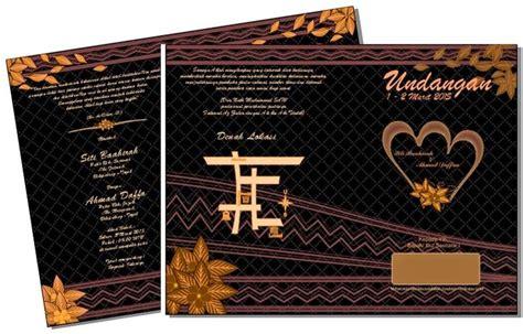desain undangan vintage 17 best images about wedding on pinterest javanese