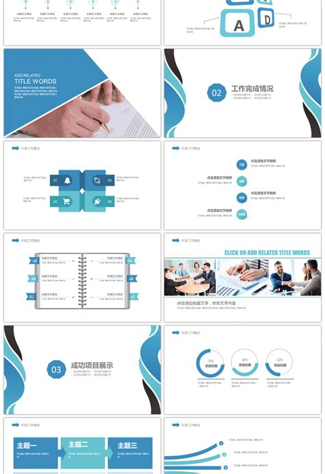 Awesome Modern Simple Business Plan Ppt Template For Free Download On Pngtree Modern Business Plan Template