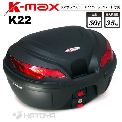 Box Motor Givi Motor Cycle Shop Hatoya Rakuten Global Market By World