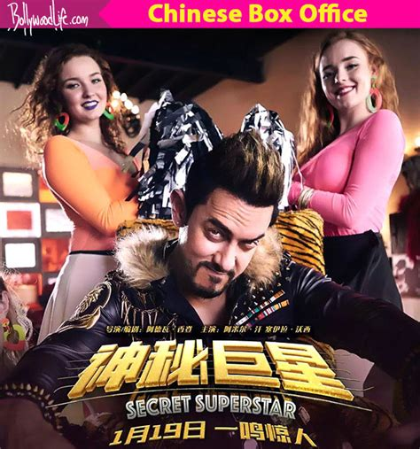 film cina box office secret superstar china box office collection day 6 aamir