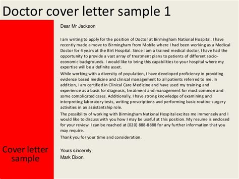 cover letter for a doctor doctor cover letter
