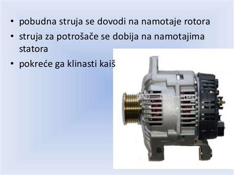diode za alternator iskra alternator pobudne diode 28 images es iskra aan alternator regler 12v mobiletron vr h2009