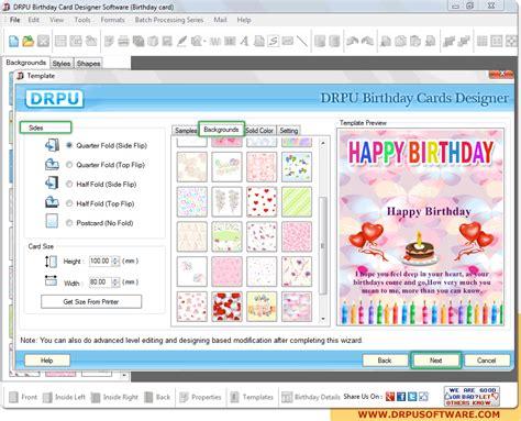 design software crack drpu wedding cards designer software crack tools