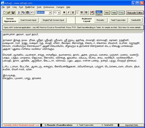 Official Letter Format In Tamil Tamil Letter Sle Search Results Calendar 2015