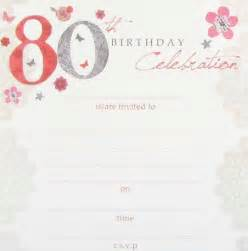 80th birthday invitation templates free 80th birthday invitations template