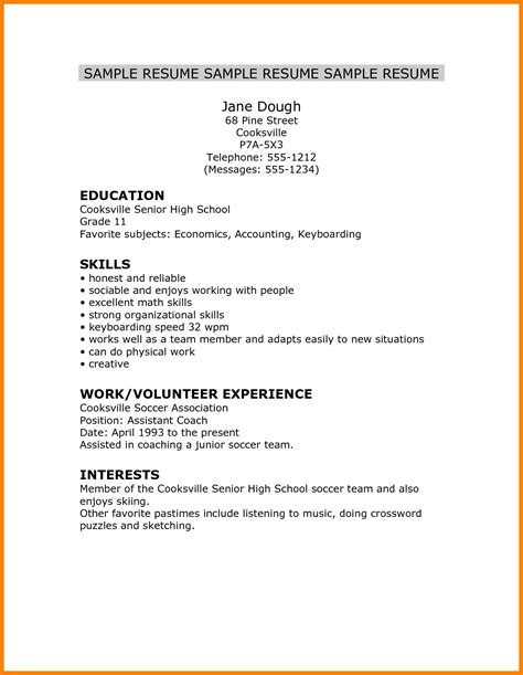 how to write a resume for a highschool student resume template for