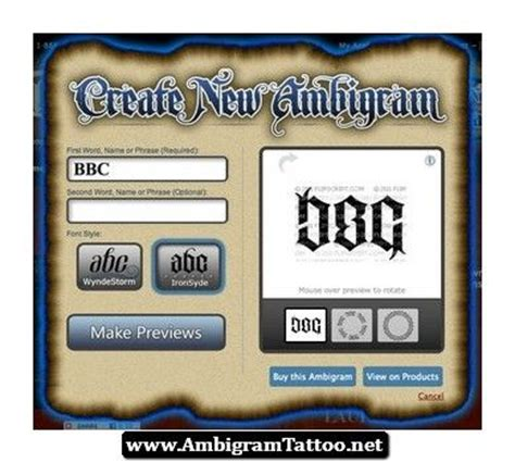 tattoo generator for two names generator ambigram tattoo 07 http ambigramtattoo net