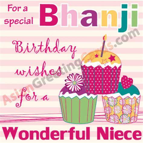 Birthday Cards For A Niece Happy Birthday Cards For Niece Gangcraft Net