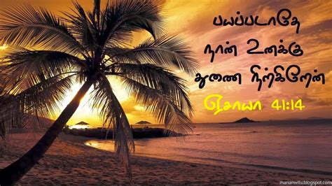 bible words  tamil hd wallpapers gallery