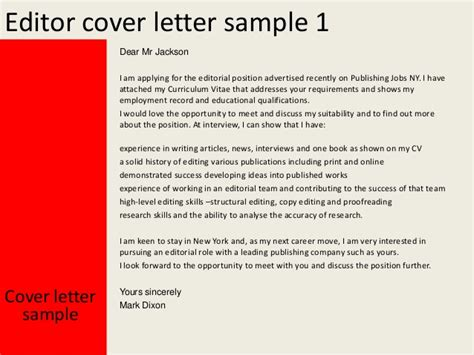 cover letter publishing editor cover letter