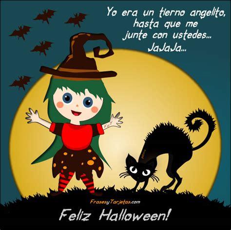 imagenes chistosas halloween halloween frases chistosas