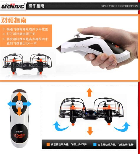 udi rc udu818a 1 discovery quadcopter with hd camera u818a discovery u818a 1 manual share the knownledge