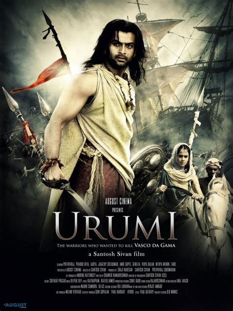 film online india urumi 2011 full movie watch online free hindilinks4u to