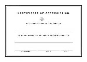 Printable Certificate Of Recognition Templates Free Best Photos Of Free Printable Blank Certificate Of