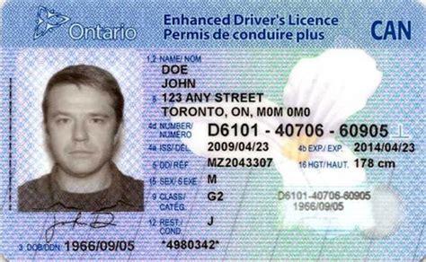 trillium number on driver s license ontario