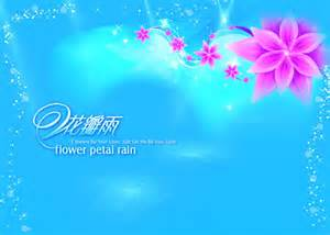 floral rain psd wedding template material download free