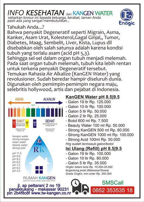 Dijamin Brosur Kangen Water kangen water