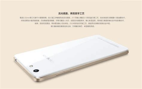 Tablet Oppo R1 oppo r1 price and specs get official phonesreviews uk mobiles apps networks software