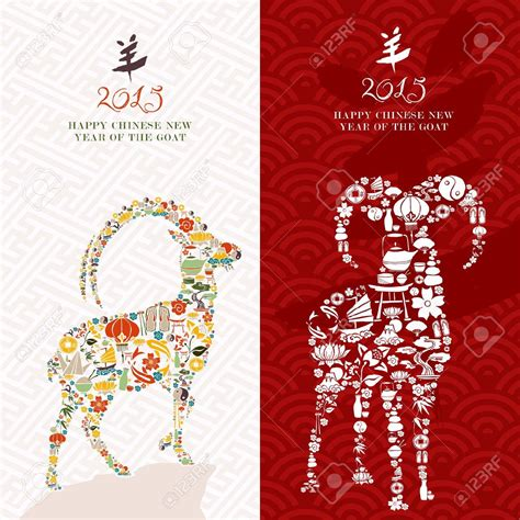 lunar new year card 2015 portena happy new year jinlu