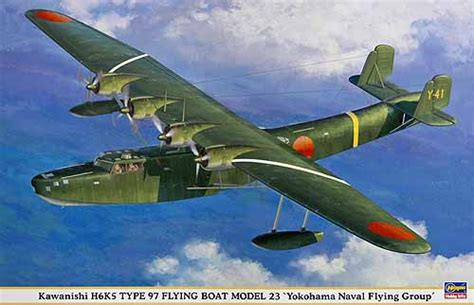 kawanishi flying boat kawanishi h6k5 type 97 flying boat yokohama naval flying