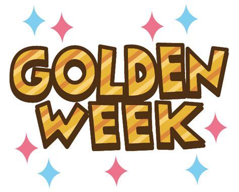 new year 2018 golden week 2018年ゴールデンウィークの祝日は 2020年迄特製カレンダーで確認 意義等も gogoザウルス
