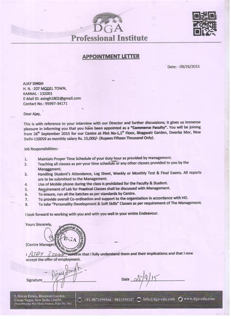 appointment letter hcl greatest weakness resume resume for freelance photographer