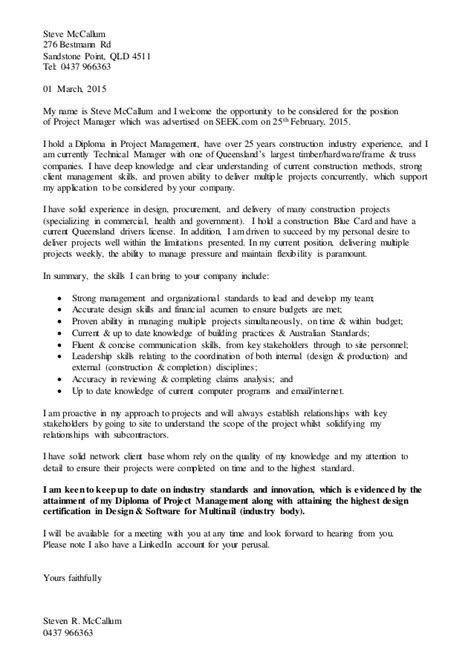 Cover Letter For Cv Ngo Mccallum Steve Project Manager Cover Letter