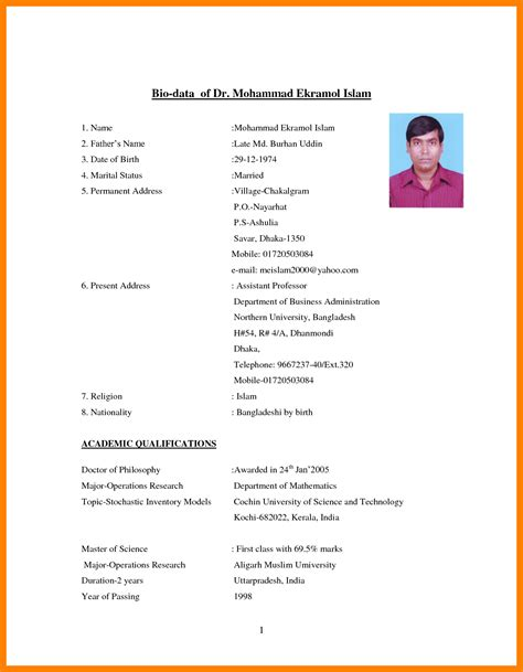 Sample Resume In Doc Format by Biodata