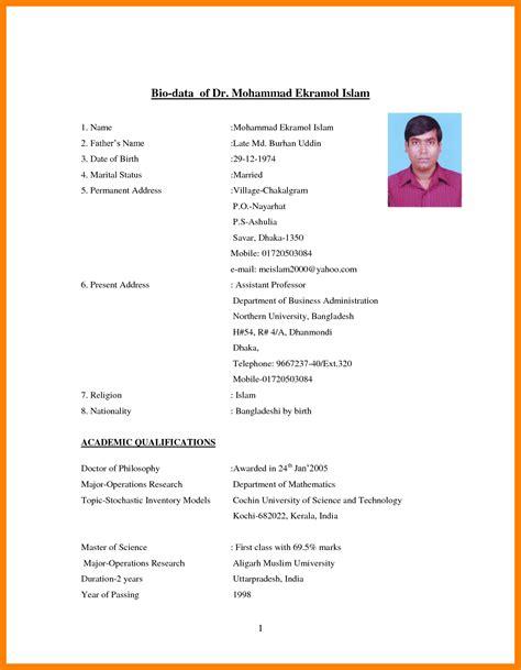 Resume Biodata Sample – Biodata Format PDF   CV Download