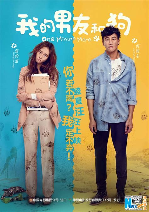 film mandarin love forward young couples pet dogs and a young on pinterest
