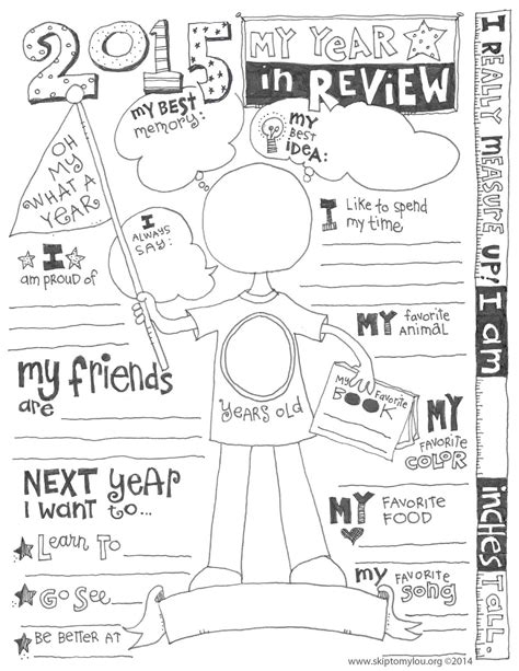 2016 Year In Review Printable Skip To My Lou | 2016 year in review printable skip to my lou