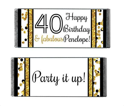 personalized bar wrappers template free blank wrapper template
