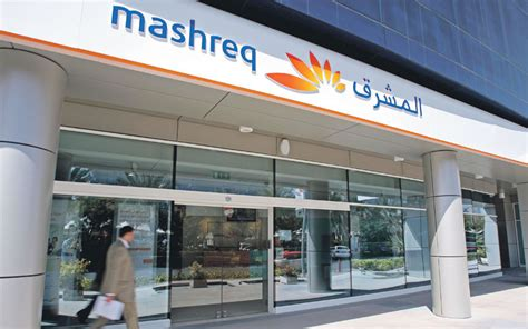 mashreq bank dubai contact number mashreq bank careers and vacancies